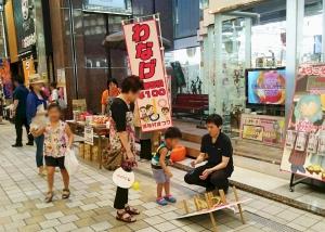 道後村夏祭り(1)訂