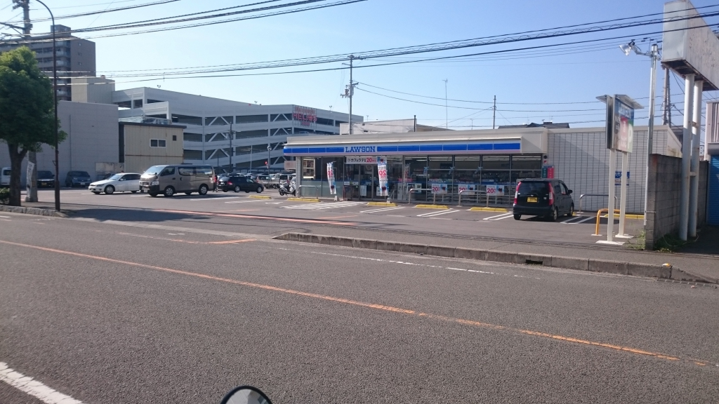 ローソン 松山空港通一丁目