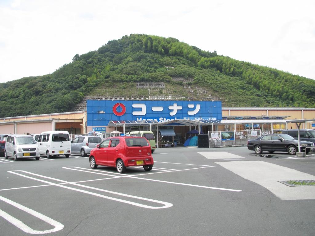 ホームストック コーナン 宇和島店