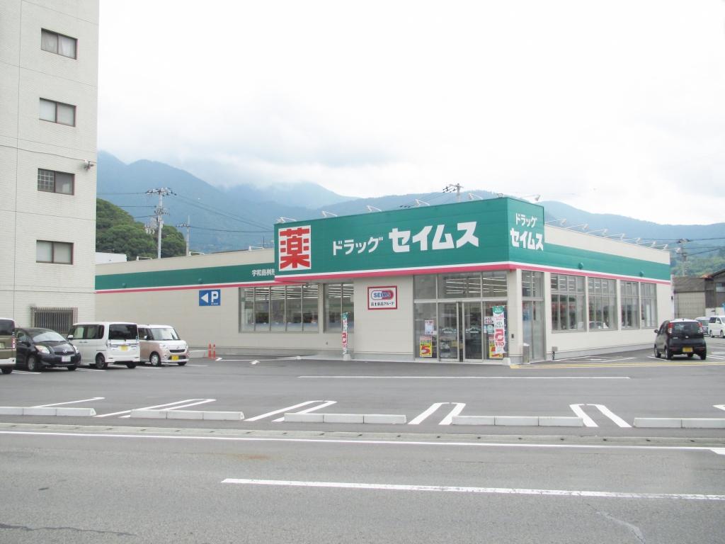 ドラッグセイムス 宇和島桝形店