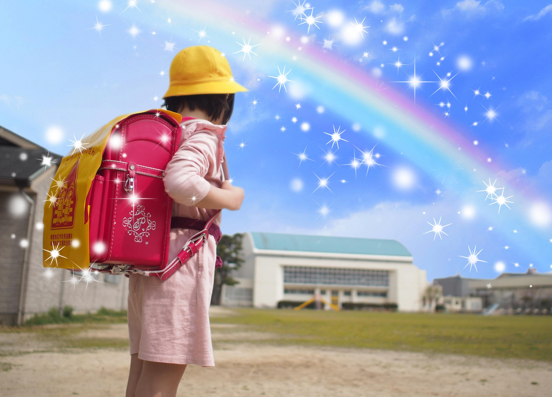 【丸之内ヘリオスグループ】Start UP School2020を実施